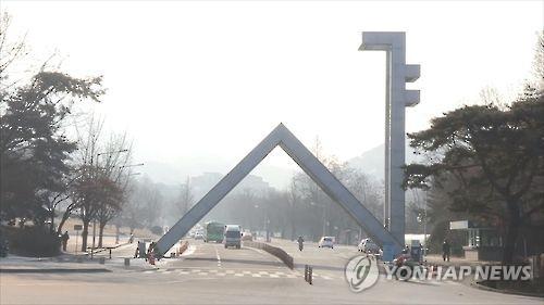 서울대 교수, 10년간 논문 공저자로 아들 올려…사직서 제출