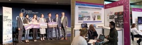 실리콘밸리 '2017 K-GLOBAL'서 국내 IT기업 8천만弗 상담실적