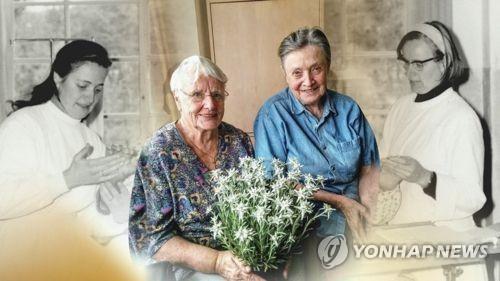 '소록도 할매 천사' 노벨평화상 추천위 발족