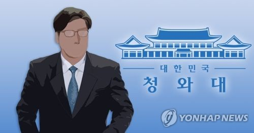 """靑정무수석 내부발탁할듯…""""외부 선발투수보다 몸풀린 구원투수""""(종합)"""