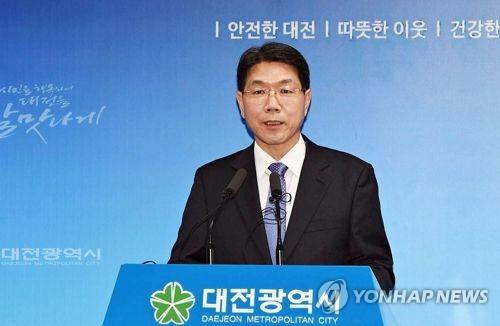 """대전시 """"월평공원 개발 3~4개월 의견수렴…사업취소는 아니다"""""""