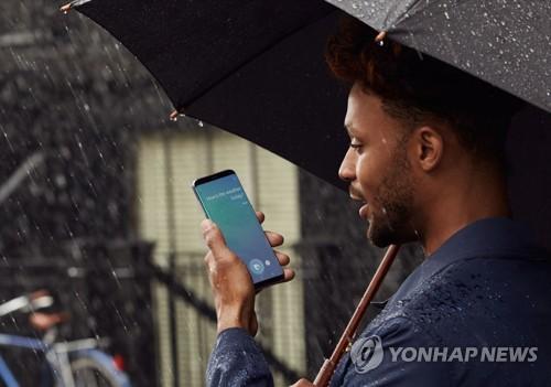 삼성 AI 비서 빅스비, 30일부터 중국어 서비스
