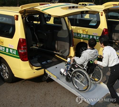 군산시, '교통약자 이동용' 장애인콜택시 24시간 운행