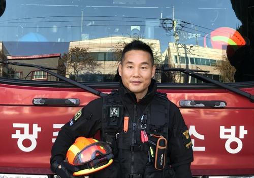 '영웅소방관'에 뽑힌 이요섭 소방장…20년동안 9천건 출동