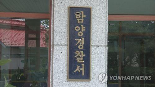고객 신용카드·하이패스 정보 무단 조회 농협직원 5명 송치