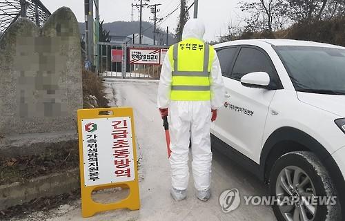 """""""AI 차단하라""""…옥천군 거점소독소 3곳 운영"""