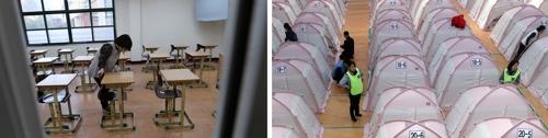 [사진톡톡] 다시 수능 준비!, 지진 피해 지역도 차분히 준비!