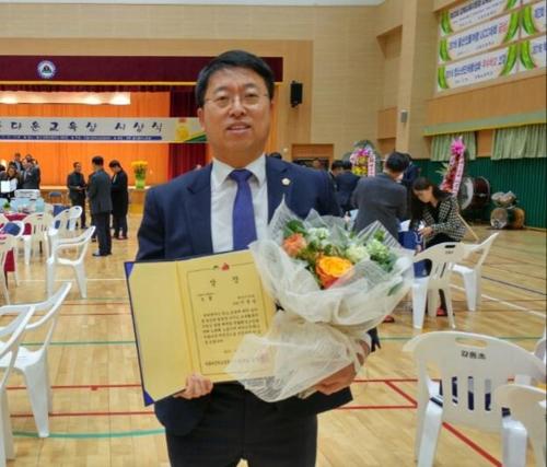 [충남소식] 이종담 천안시의원 '아름다운 교육상' 수상