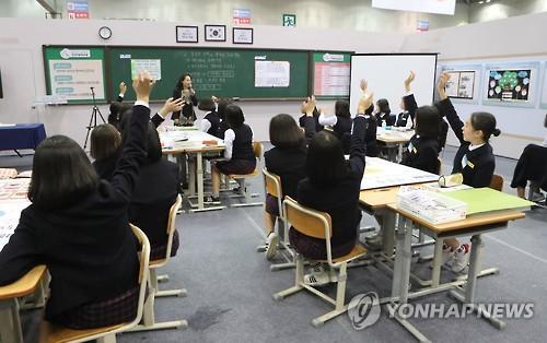 한국 학생 '협력적 문제해결력' OECD 최상위 수준