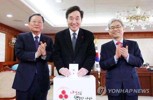 """이총리, '사랑의 열매' 성금 쾌척…""""나눔문화 확산"""""""