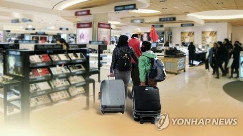 면세점 매출 6개월 만에 감소…전월 대비 9%↓