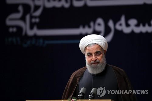 """이란 대통령 """"IS 뿌리 뽑아"""" 선언…IS 격퇴전 주도권 부각"""
