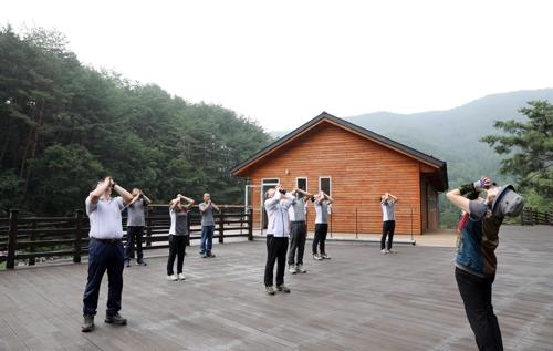 느림·쉼·힐링…국립 양평 치유의 숲 개장