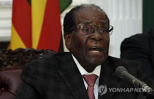 짐바브웨 무가베 37년 장기집권 끝났다…탄핵 개시후 전격 사임(종합)