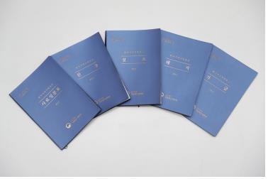 농진청, 한국가축사양표준 3차 개정판 발간