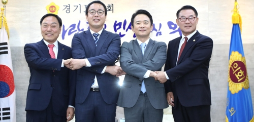 경기 '버스 준공영제' 실무협의회 가동…입장차만 확인