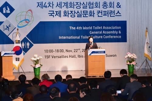 수원서 세계화장실협회 총회…염태영 회장 연임