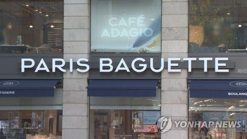 '제빵기사 직접고용' 파리바게뜨-정부 법정공방…29일 전 결론