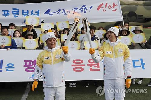 '평창 성화' 무등산 오른다…24∼26일 광주 구간 봉송