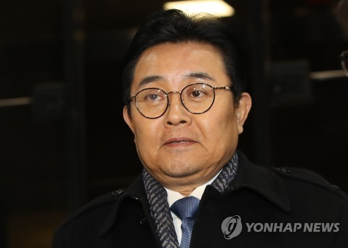 검찰, '롯데 뇌물' 전병헌 구속영장…文정부 고위직 처음(종합2보)