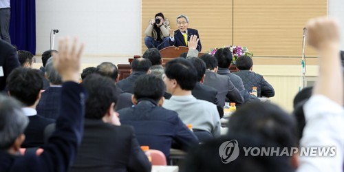 금융권 '노조 추천 이사제' 추진 검토…공공기관부터 도입