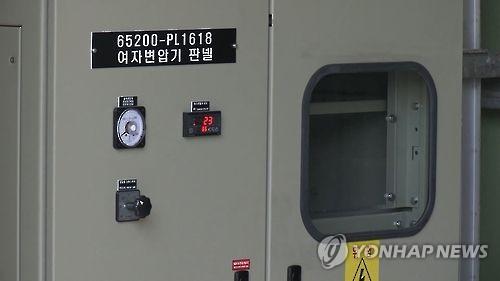 효성·현대重·LS산전, 원전 변압기 가격담합 의혹…경찰 내사