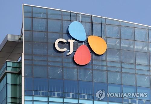 CJ그룹 금주 인사…CJ제일제당 대표에 신현재 유력