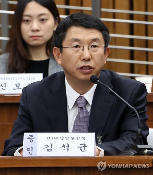 '세월호 7시간' 조작의혹 본격 수사…검찰, 당시 해경청장 소환