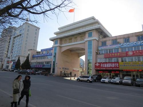[르포] 북한탓 극심한 불황 中단둥, 北도발에 주민들 '격앙'