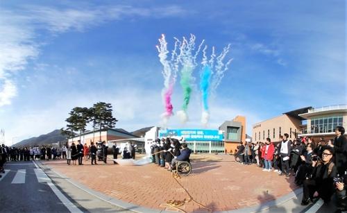[VR현장] 평창패럴림픽 100일 앞으로…성공 개최 기원