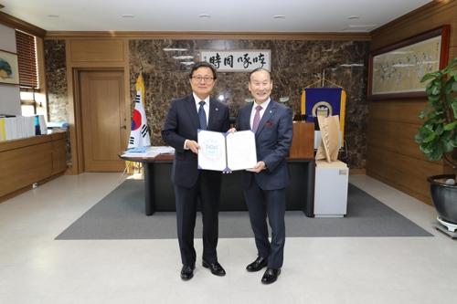 최병오 형지 회장, 부산대에 발전기금 1억원 기부