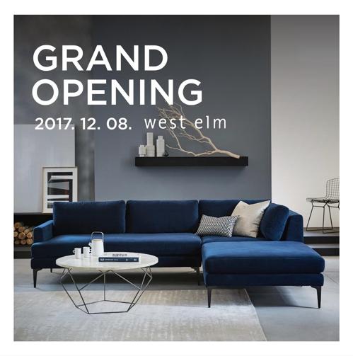 현대리바트, 분당에 윌리엄스 소노마 '웨스트 엘름' 매장 오픈