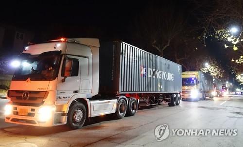 원자력연구원 보관 방사성폐기물 경주 이송 시작