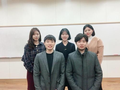 UNIST 동문·재학생 5명 변리사 시험 동시 합격