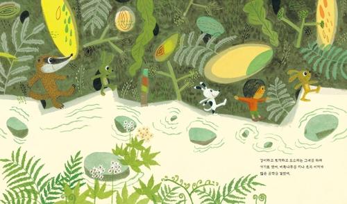 따뜻한 숲 속으로 떠나요…그림책 '봄 숲 놀이터'