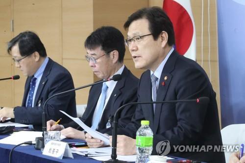 정부, 금융그룹 지배구조 손 본다…통합감독체계 도입
