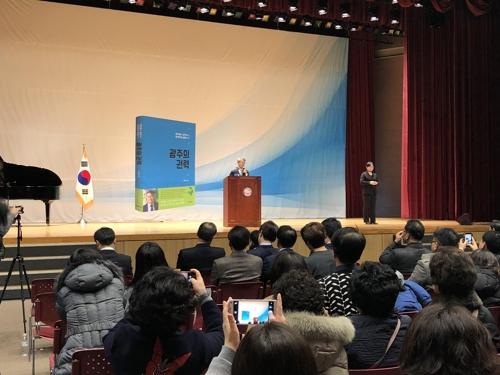 '광주시장 도전장' 민형배 광산구청장 출판기념회