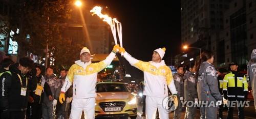 대전 시내를 밝힌 평창 성화…박찬호·김태균 봉송 참여