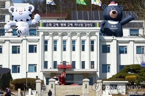 강원도 평창 동계올림픽 먹거리 안전관리 강화…3천735곳 점검