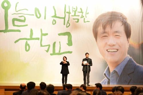 대전교육감 선거 진보진영 후보 출판기념회 등 잇따라