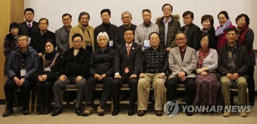 번역의 이상과 현실…제1차 한중시인회의 개최(종합)