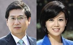 MBC '뉴스데스크' 새 앵커에 박성호·손정은 내정