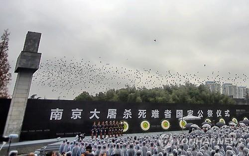 [이희용의 글로벌시대] 난징대학살 80주년과 푸른 눈의 의인들