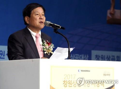 '전국 유일 3선' 최충경 창원상의 회장 물러난다