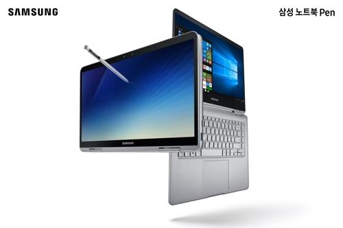 삼성·LG 2018년형 노트북 동시 출격…'S펜' 대 '배터리'(종합)