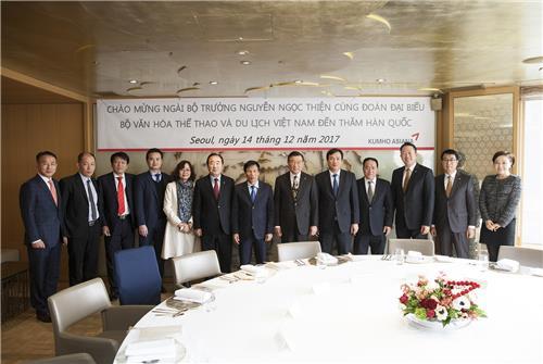 박삼구 회장, 베트남 문체부 장관과 회담…교류 활성화 논의