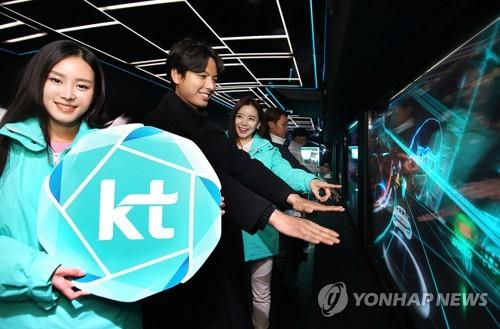 KT, 5G·AI 중심 조직개편…총괄조직 없애고 임원 교체(종합)