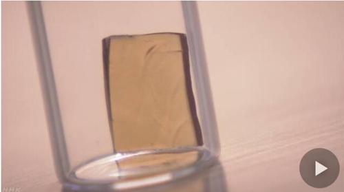 日연구팀, 깨져도 상온에서 원상회복 가능한 유리 개발