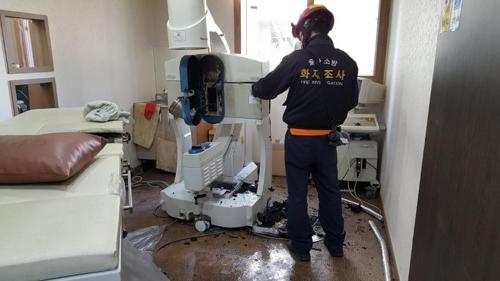울산 병원 의료기기서 불…환자 등 17명 대피