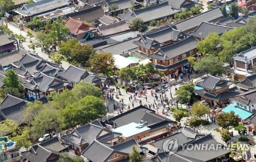 전주한옥마을 경기전 광장 새해 1월부..